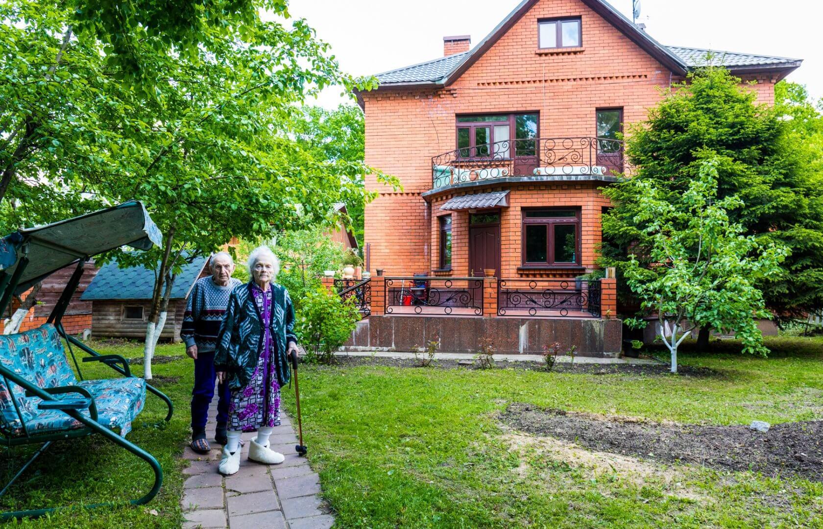 реабилитация пенсионеров инвалидов