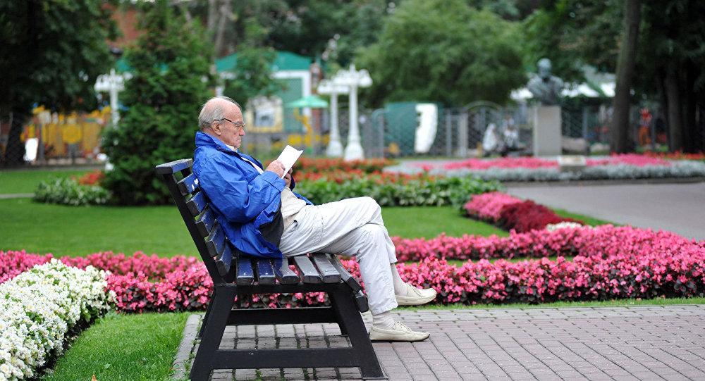дом престарелых в Черноголовке