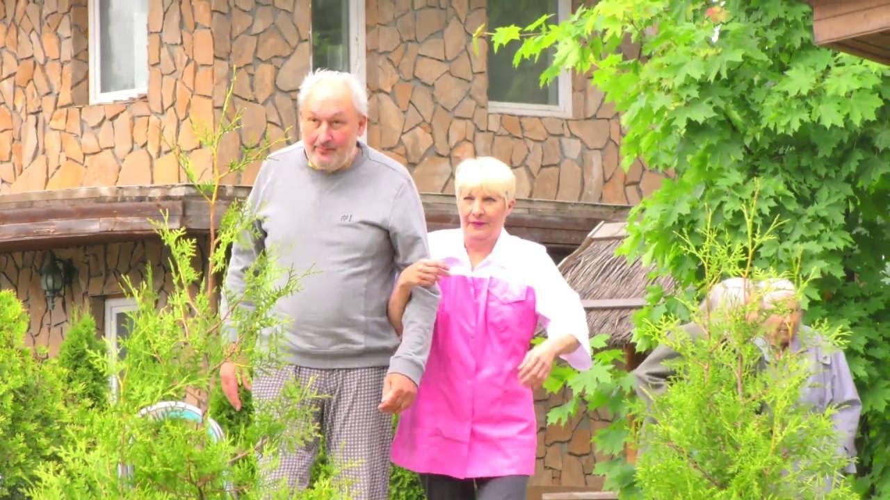 дом престарелых в Пушкино