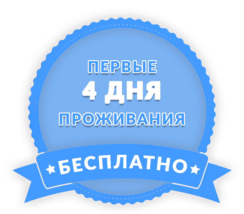 Пансионат-дом для престарелых в Москве