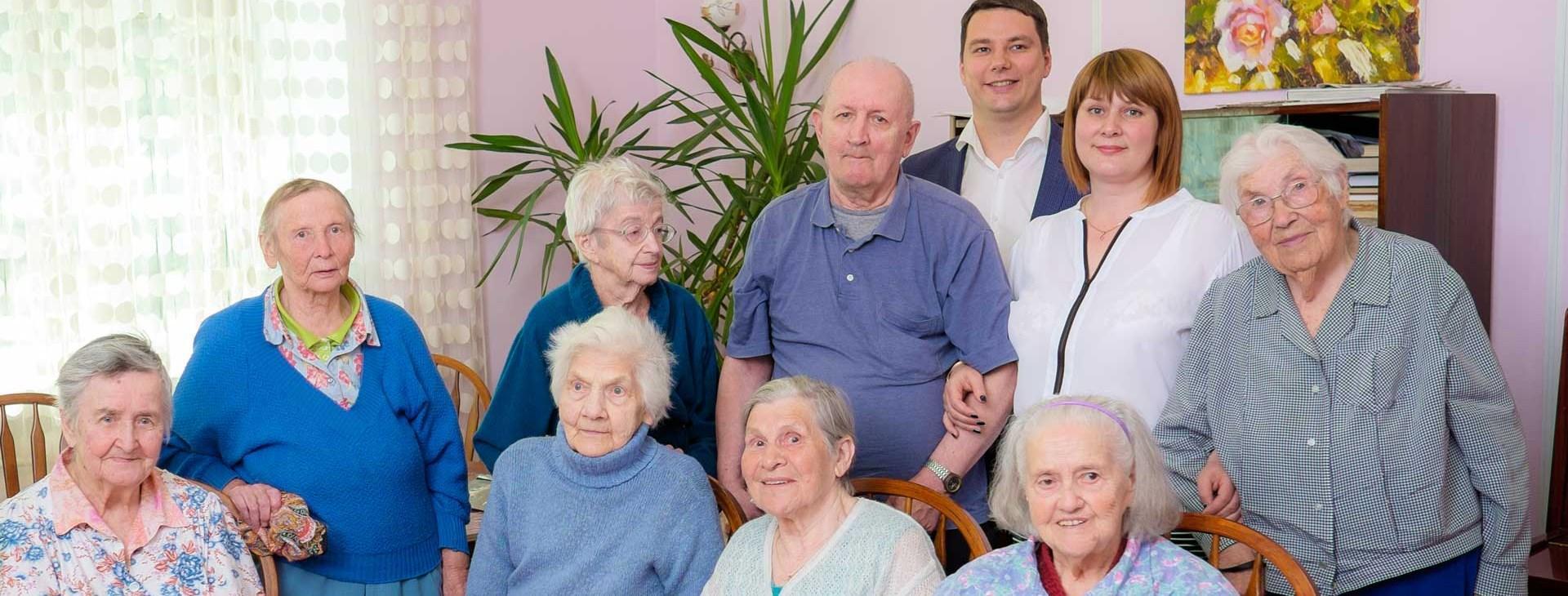 санаторий для престарелых