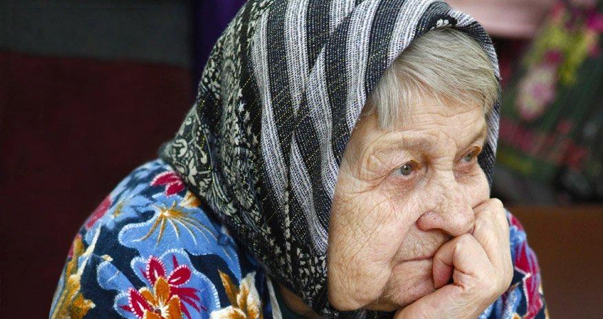 Настроение пожилых людей