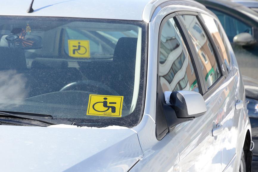 передвижение инвалида на машине