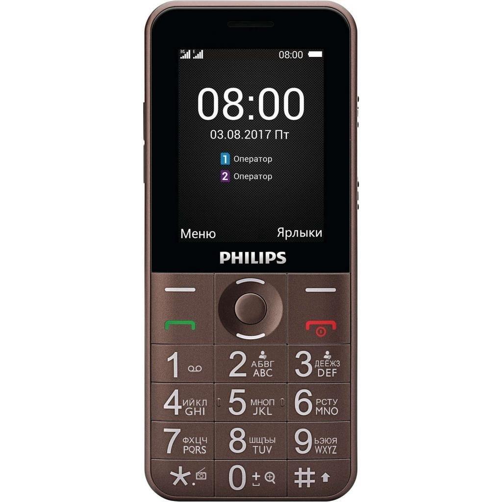 Philips Xenium E331