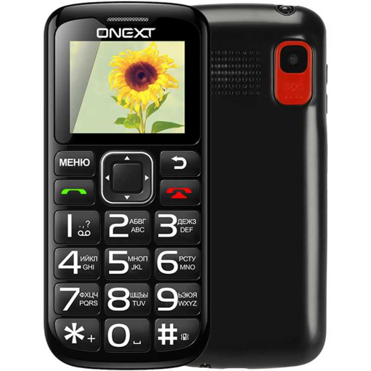 onext-care-phone-5