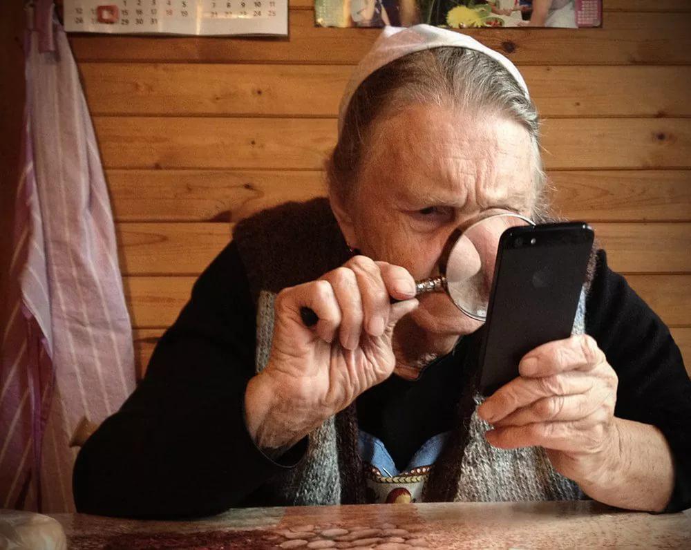 смартфон у бабушки